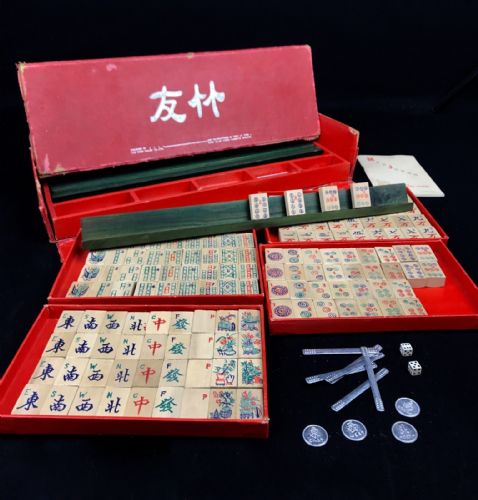 Bamboo Mahjong Set By Chad Valley / Cardboard Box Mah Jong / Vintage / Racks